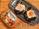 Рецепта Пълнени патладжани с коприва и яйца